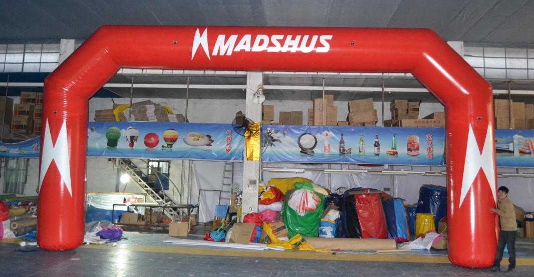 Madshus Målportal 2